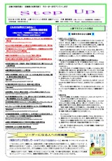 newsletter_201909