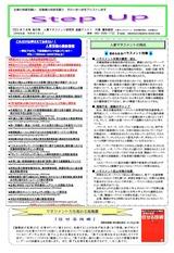newsletter_202102