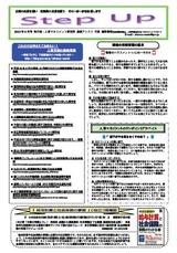 newsletter_201009
