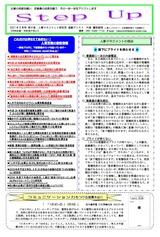 newsletter_201708