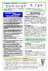 newsletter_201207
