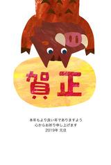201901-賀正