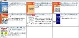 中小企業庁_bcp