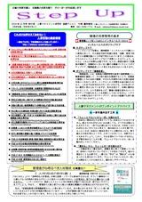 newsletter_201512
