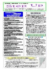 newsletter_201312