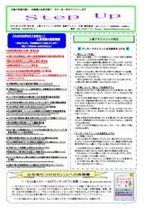 newsletter_201910