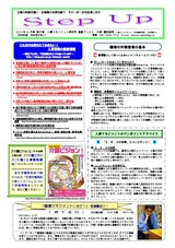 newsletter_201304