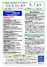 newsletter_201410