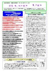 newsletter_201906