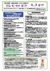 newsletter_201012