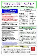 newsletter_201111