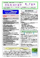 newsletter_201211