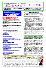 newslettr_201404