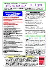 newsletter_201409