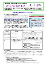 newsletter_201304_2