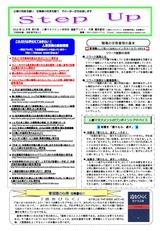 newsletter_201511