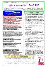 newsletter_202101