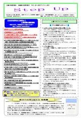 newsletter_201812