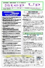newsletter_201206