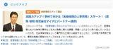医療手帖_201411-2-1