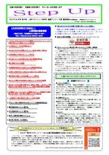 newsletter_201104