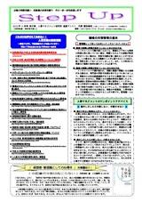 newsletter_201311