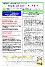 newsletter_202108