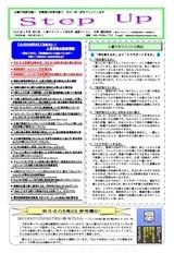 newslette201802