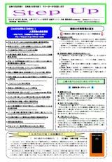 newsletter_201108