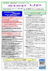 newsletter_202009