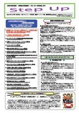 newsletter_201101