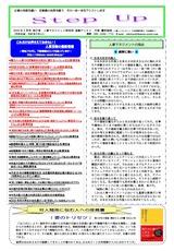 newsletter_201905