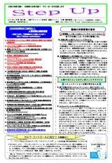newsletter_201505