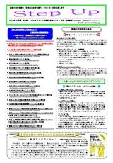 newsletter_201103