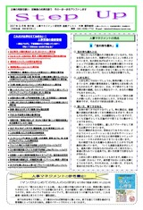 newsletter_201711