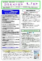 newsletter_201107