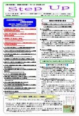newsletter_201407