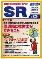 SR_22