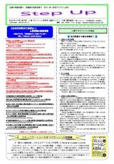 newsletter_202006
