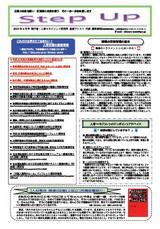 newsletter_201004
