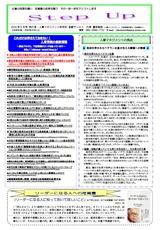 newsletter_201908