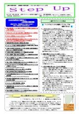 newsletter_201707