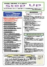 newsletter_201102