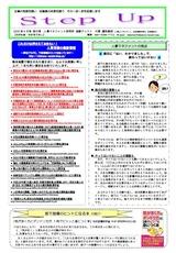 newsletter_201605