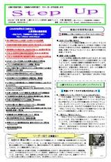 201507_newsletter