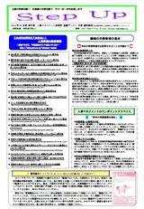newsletter_201208