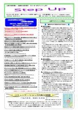 newsletter_202105