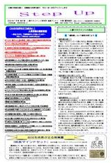 newsletter_201907