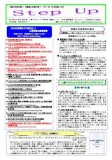 newsletter201510