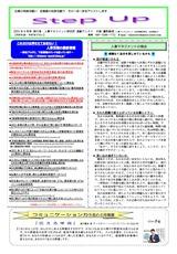 newsletter_202109